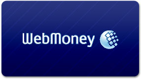Roulette Online with Webmoney